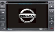 Speciale auto DVD GPS voor Nissan Qashqai / XTRAIL 2009