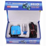 Motor H4 bi xenon kit